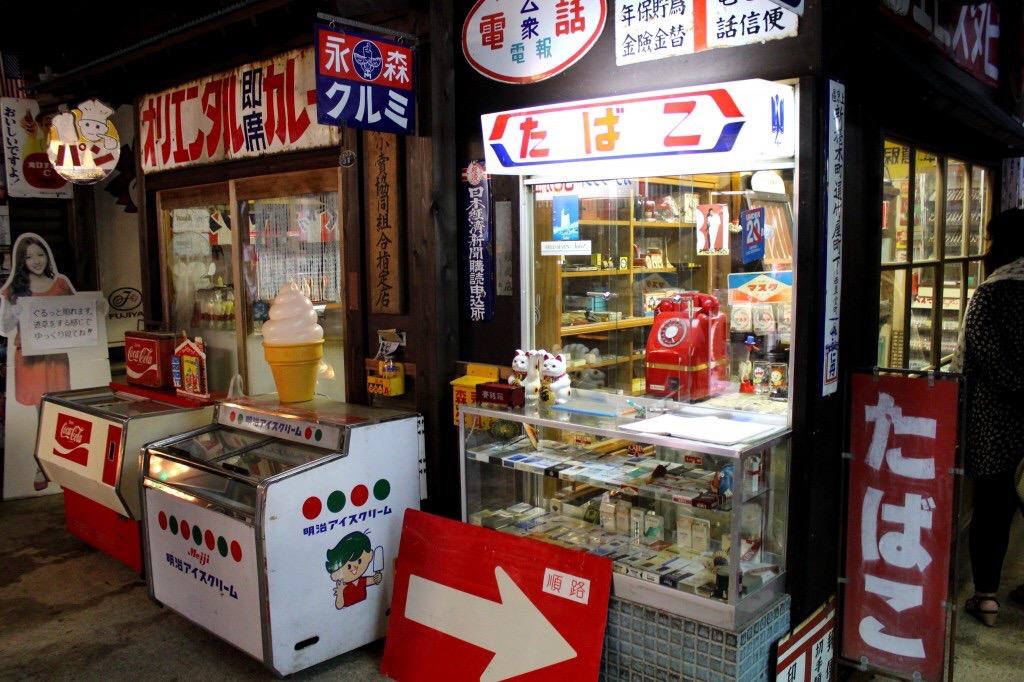 昭和を体感できるお出かけスポット氷見昭和館