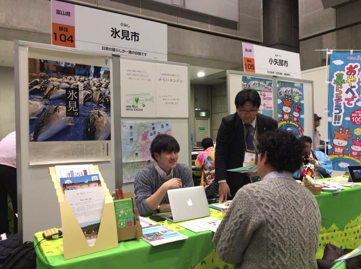 「JOIN移住・交流&地域おこしフェア」参加レポート!