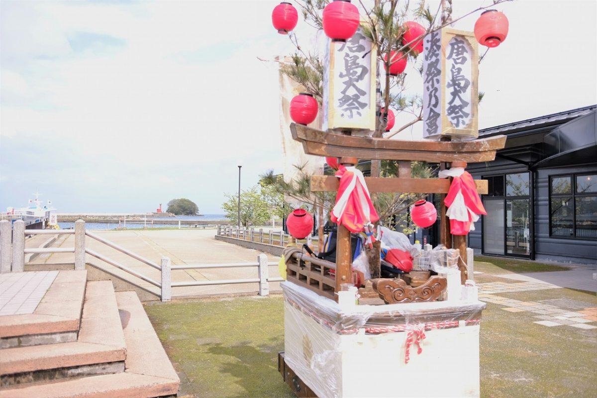 漁師町らしさを感じられる伝統の祭り「唐島大祭」