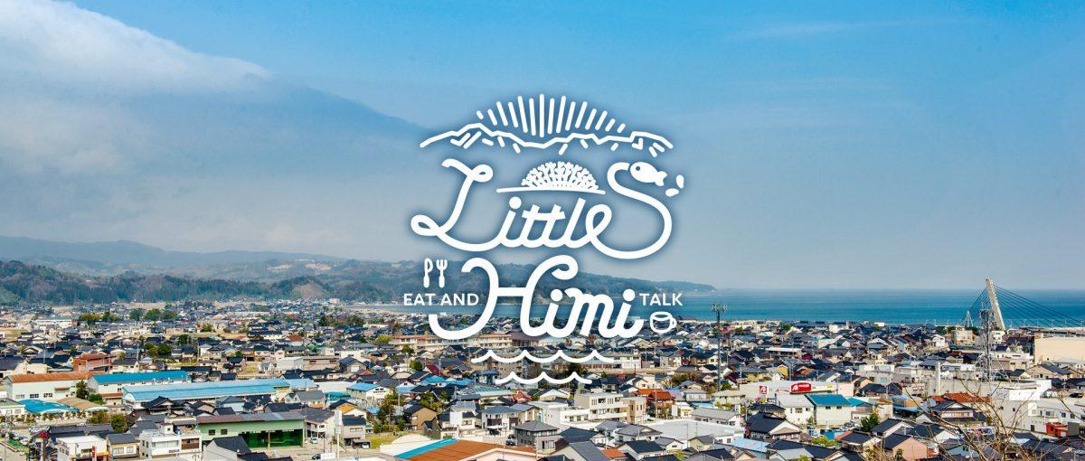 【東京開催】7/7(土)『Little HIMI』-東京で現在進行形の氷見と繋がるランチタイム-