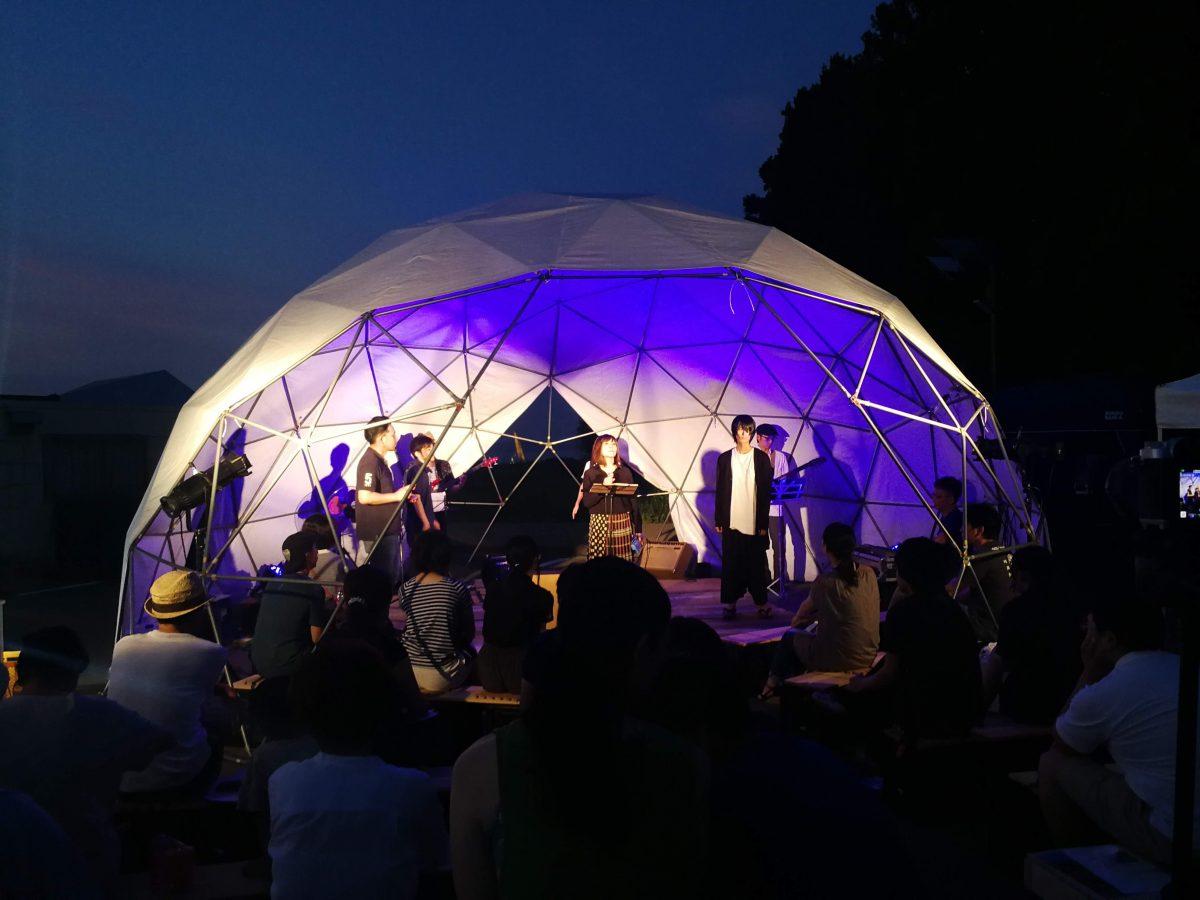 朝日山にテント劇場を建てました!朝日山テントシアター2018レポート