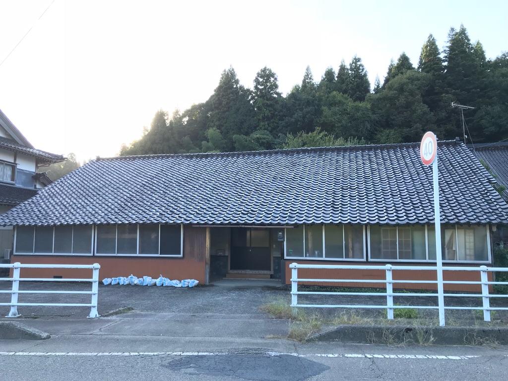 【上田】のどかな田園風景のなかにある平屋