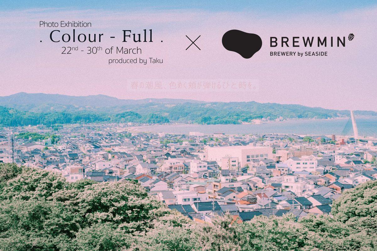 春の訪れを酒場で楽しむ写真展  . Colour ‐ Full .