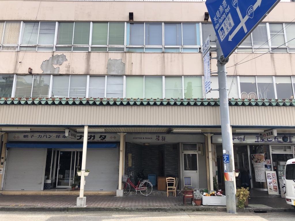 【中央町】商店街で営む暮らし・商い