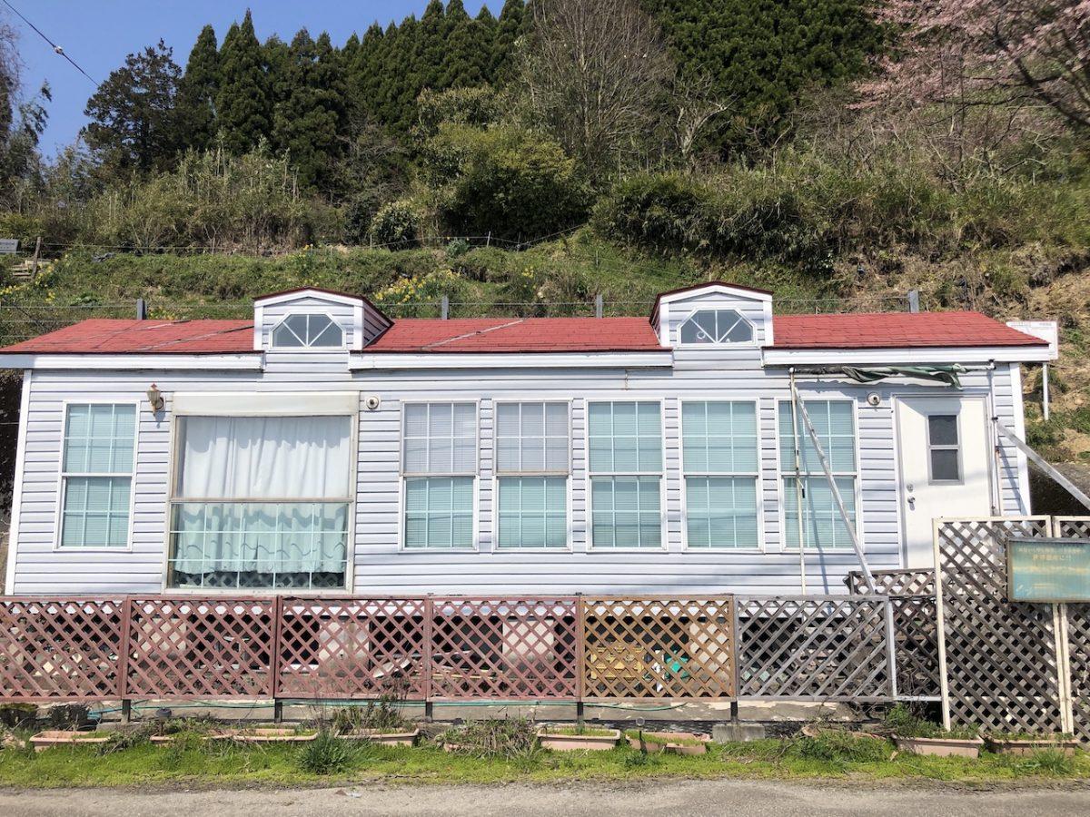 【中田】ロマンがたっぷり!海辺のトレーラーハウス