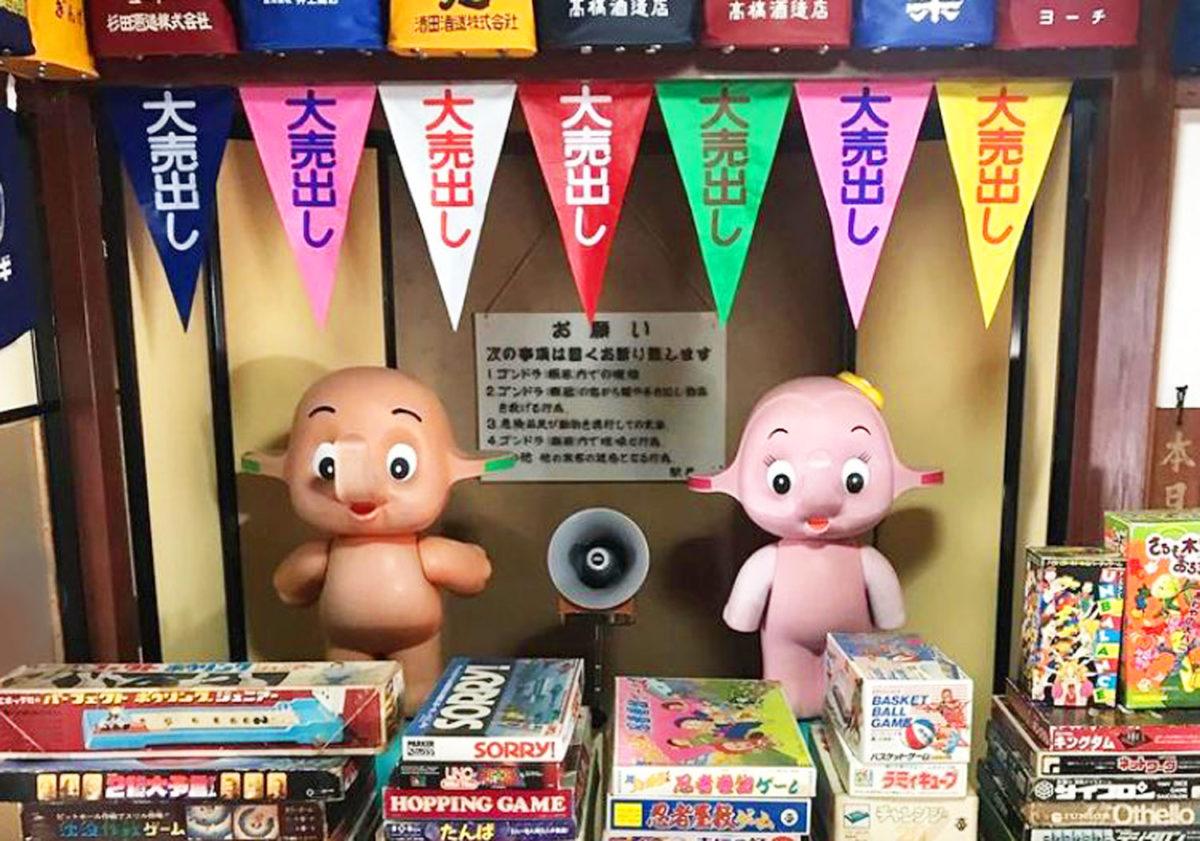 昭和に学び、昭和と語らう店「裏日本遊戯研究所」